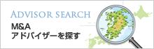 Adviser search